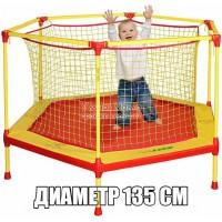 Батут-манеж 135 см Leco-IT Home