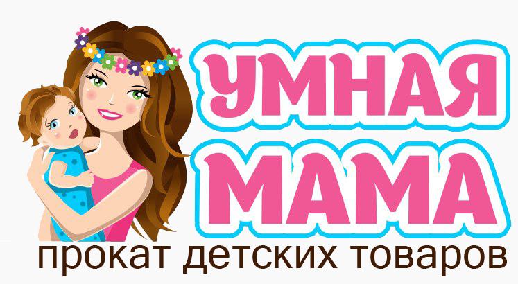 Умная мама